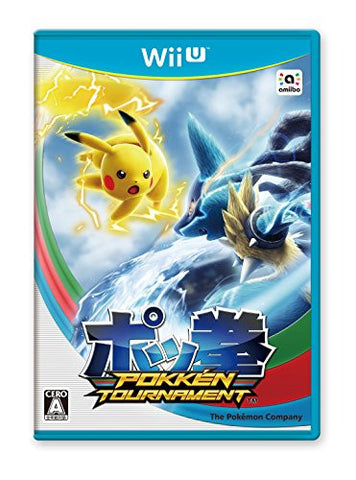 Pokkén Tournament - First Print Edition (incl. Dark Mewtwo amiibo Card & Key Holder)
