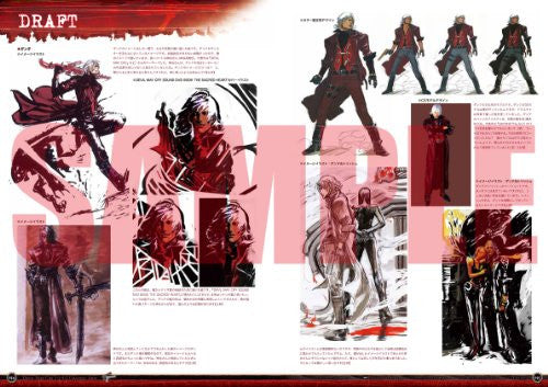 Image 2 for Devil May Cry   Devil May Cry 3/1/4/2 Graphic Arts