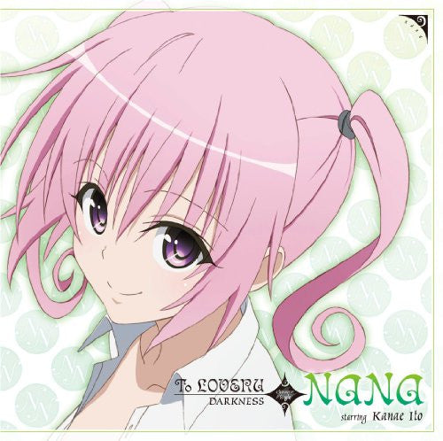 Image 1 for To LOVERU DARKNESS Character Single / Nana starring Kanae Ito