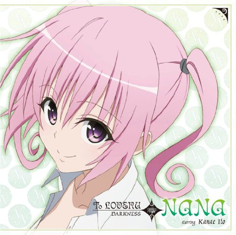 Image for To LOVERU DARKNESS Character Single / Nana starring Kanae Ito