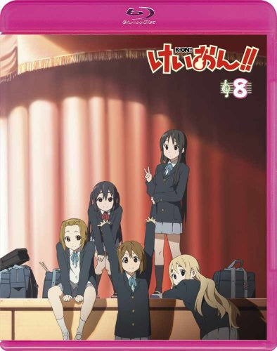 Image 1 for Keion! 8 [Limited Edition]