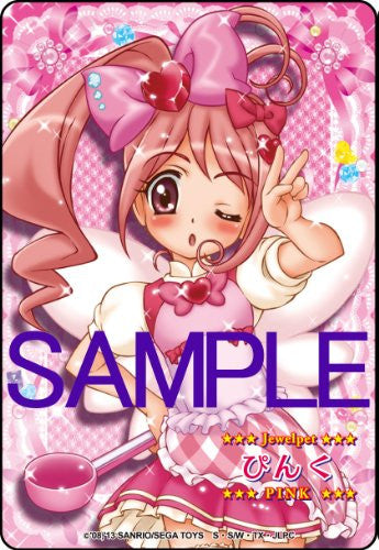 Image 5 for Jewelpet Kira Deco Blu-ray Selection Box
