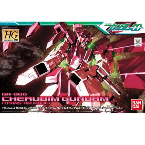 Image for Kidou Senshi Gundam 00 - GN-006 Cherudim Gundam - HG00 #56 - 1/144 - Trans-Am Mode, Gloss Injection Ver. (Bandai)