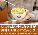 Thumbnail 3 for Yuri on Ice Katsudon Donburi Bowl