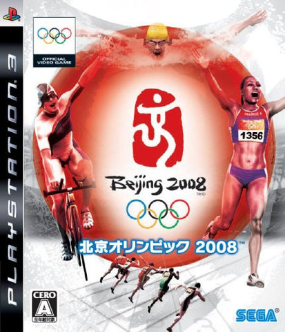 Image for Beijing Olympics 2008