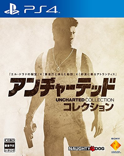 Image 3 for Uncharted Collection