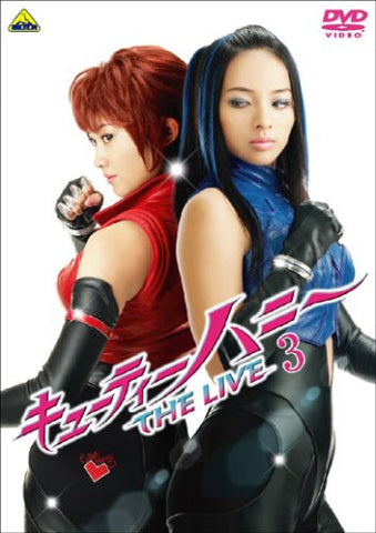 Image for Cutie Honey The Live 3
