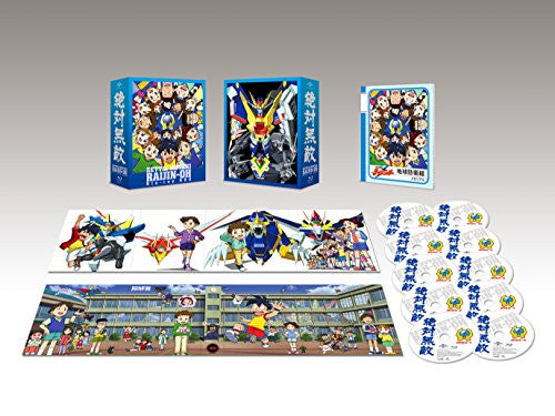 Image 2 for Zettai Muteki Raijin-oh Blu-ray Box