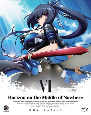 Image for Kyokaisen Jo No Horizon / Horizon On The Middle Of Nowhere 6 [Blu-ray+CD Limited Edition]