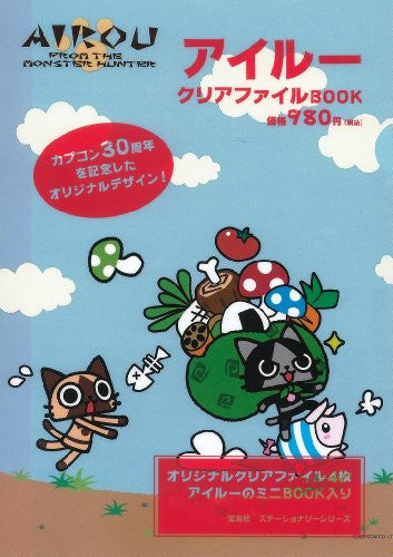Airou Monster Hunter Character Clear File Book W/Extra