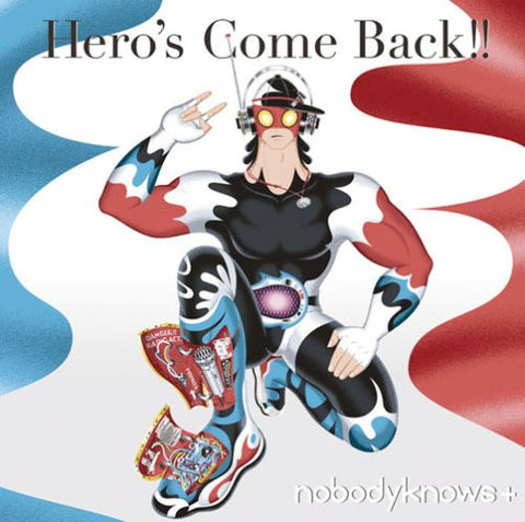 Image for Hero's Come Back!! / nobodyknows+ [Limited Edition]