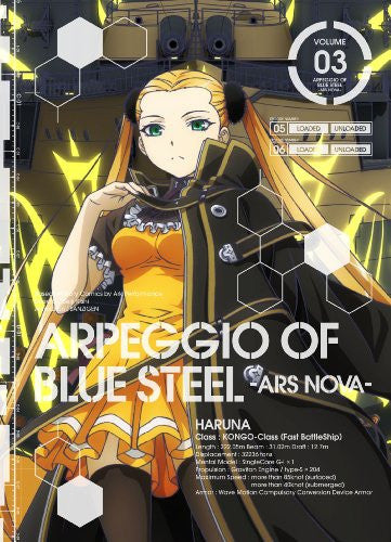 Image 1 for Arpeggio Of Blue Steel - Ars Nova Vol.3 [DVD+CD Limited Edition]