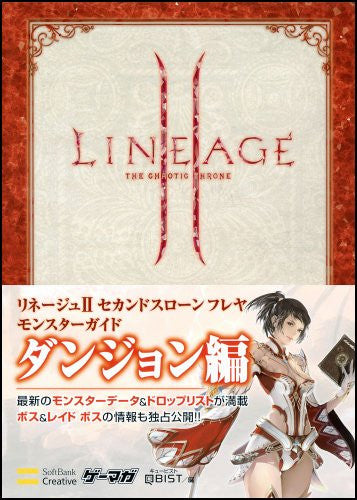 Image 2 for Lineage Ii The 2nd Throne Freya Monster Guide Book Dungeon Hen / Online Game
