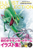 Pokemon Pocket Monster Card Game Illustration Collection - 1