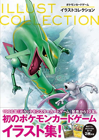 Pokemon Pocket Monster Card Game Illustration Collection