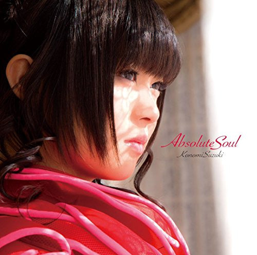 Image 1 for Absolute Soul / Konomi Suzuki [Limited Edition -blade-]