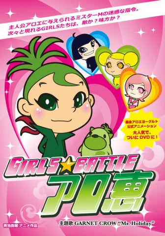 Image for Morinaga Aloe Yogurt - Girls Battle Aloe