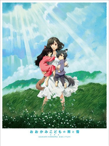 Wolf Children Ame And Yuki / Okami Kodomo No Ame To Yuki