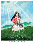 Wolf Children Ame And Yuki / Okami Kodomo No Ame To Yuki - 1