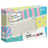 NEW NINTENDO 3DS (White) - 1