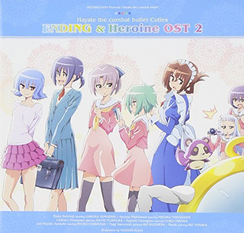 Image 1 for Hayate the combat butler Cuties ENDING & Heroine OST 2