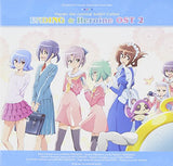 Thumbnail 1 for Hayate the combat butler Cuties ENDING & Heroine OST 2