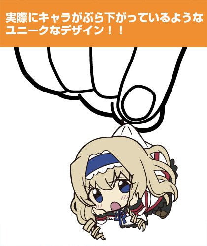 Image 2 for IS: Infinite Stratos - Cecilia Alcott - Tsumamare - Keyholder - Rubber Keychain (Cospa)