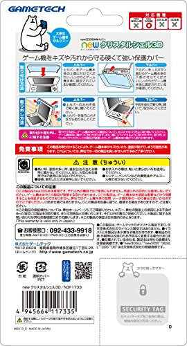 Image 2 for New Crystal Shell 3D for New 3DS (Clear)