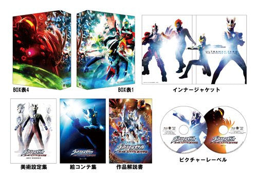 Image 3 for Ultraman Zero: The Revenge Of Belial Memorial Box [Limited Edition]