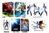 Thumbnail 3 for Ultraman Zero: The Revenge Of Belial Memorial Box [Limited Edition]