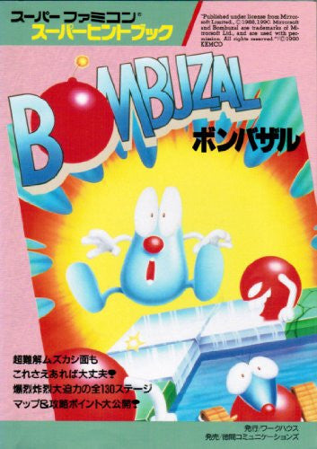Image 1 for Bonbazaru Super Hint Book / Snes