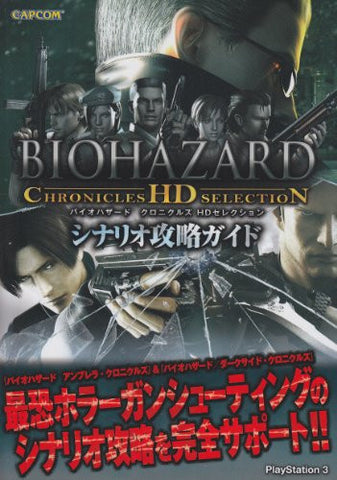 Resident Evil Biohazard Chronicles Hd Selection Scenario Guide Book / Ps3