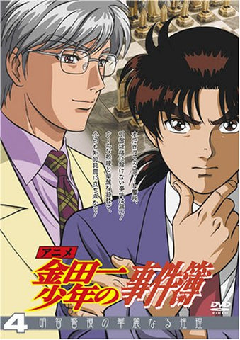 Image for Kindaichi Kosuke No Jikenbo DVD Selection Vol.4