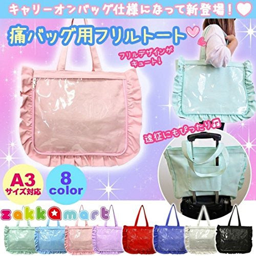 Image 9 for Ita Bag - Clear Tote Bag - Frills - White