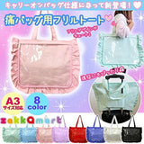Thumbnail 9 for Ita Bag - Clear Tote Bag - Frills - White