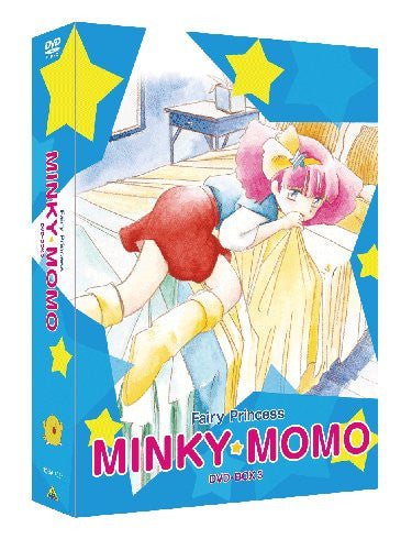 Emotion The Best Magical Princess Minky Momo DVD Box 3