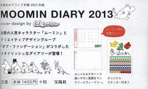 Image 2 for Moomin Diary 2013 Cover Design By Bob Foundation Book