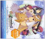 Thumbnail 2 for Ar tonelico II: Sekai ni Hibiku Shoujotachi no Metafalica DRAMA CD side Chroche Latel Pastalie