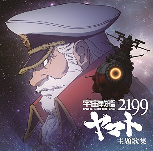 Image 1 for Space Battleship Yamato 2199 Theme Song Collection