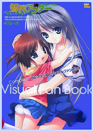 Image 1 for Tomoyo After ~It's A Wonderful Life~   Complete Visual Fan Book