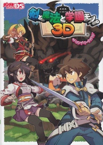Image 1 for Class Of Heroes 3 D The Complete Guide Book / Psp