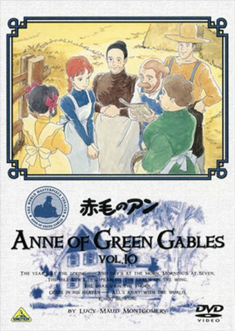 Image for Anne Of Green Gables Vol.10