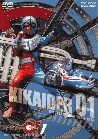 Image for Kikaider 01 Vol.1