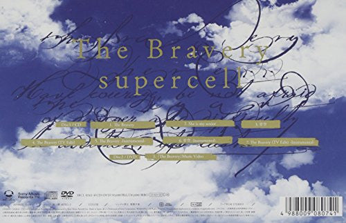 Image 2 for The Bravery / supercell [Limited Edition]