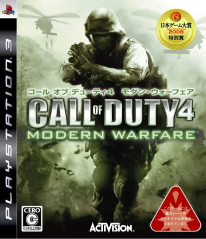 Image for Call of Duty 4: Modern Warfare