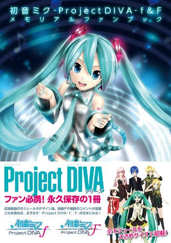 Image 2 for Hatsune Miku  Project Diva  F And F Memorial Fan Book