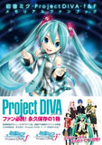 Thumbnail 2 for Hatsune Miku  Project Diva  F And F Memorial Fan Book