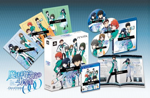 Image 1 for Mahouka Koukou No Rettousei: Out of Order [Limited Edition]