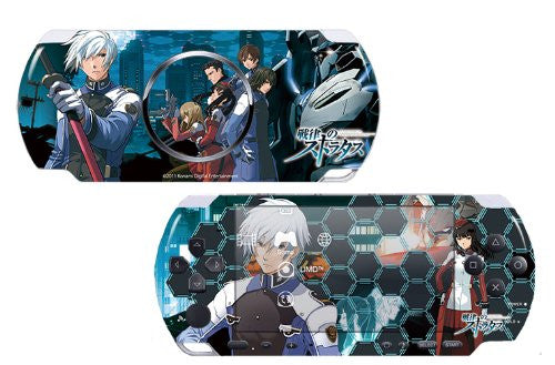 Image 1 for Senritsu no Stratus Persona Skin -Portable- [Kudan Seishirou Version]