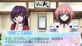 Thumbnail 10 for Sora no otoshi mono: DokiDoki Summer Vacation [DX Pack]